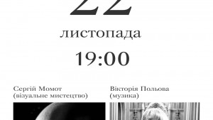 http://goaphoto.com/alliance22.art/files/dimgs/thumb_3x300_1_34_367.jpg