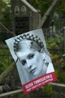 http://goaphoto.com/pkphotographie.com/files/gimgs/th-28_28_080504028.jpg